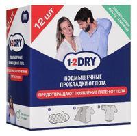 1-2 DRY Прокладки защитные от пота разм.M цвет белый 12шт