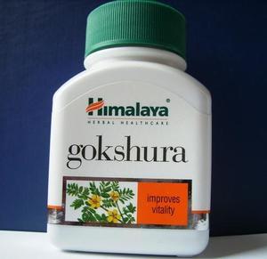 Гокшура / Gokshura