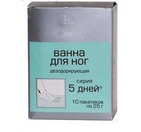 5 дней Ванна для ног смягчающая саше 25 г 10 шт.