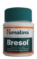 Бризол / Bresol