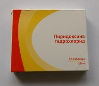 Пиридоксина гидрохлорид таб. 10мг №50
