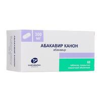 Абакавир Канон таблетки покрыт.плен.об. 300 мг 60 шт.