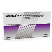 Абактал ампулы 400 мг, 5 мл, 10 шт.
