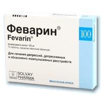 Феварин таблетки 100 мг, 15 шт.