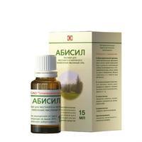 Абисил раствор масляный 20%, 15 мл
