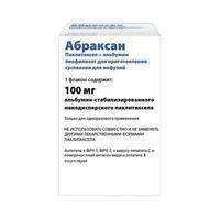 Абраксан лиофилизат для сусп. для инфузий 100 мг флакон 1 шт.