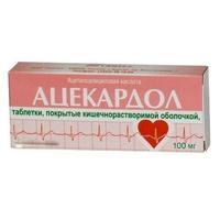 Ацекардол таблетки 100 мг, 50 шт.