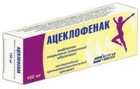Ацеклофенак таблетки покрыт.плен.об. 100 мг 10 шт.