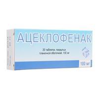 Ацеклофенак таблетки покрыт.плен.об. 100 мг 20 шт.