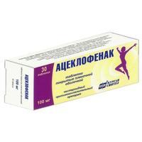 Ацеклофенак таблетки покрыт.плен.об. 100 мг 30 шт.
