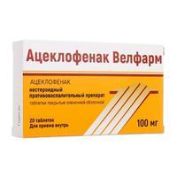 Ацеклофенак Велфарм таблетки покрыт.плен.об. 100 мг 20 шт.