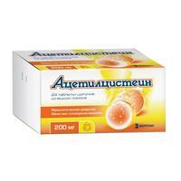 Ацетилцистеин таблетки шипучие 200 мг 24 шт.