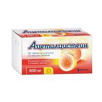 Ацетилцистеин таблетки шипучие 600 мг 12 шт.