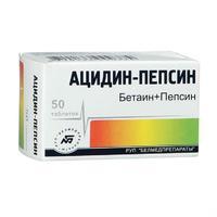 Ацидин-пепсин таблетки 0.25 г, 50 шт.