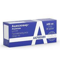Ацикловир-Акрихин таблетки 400 мг, 20 шт.