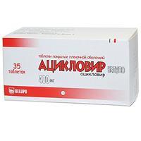 Ацикловир белупо таблетки 400 мг, 35 шт.