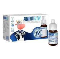 Аципол Актив флакон с жидким наполнителем и концентратом активного вещества для приготовления суспензии 10 мл 10 шт.