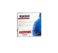 Ацизол ампулы 60 мг, 1 мл, 10 шт.