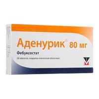 Аденурик таблетки покрыт.плен.об. 80 мг 28 шт. 28 шт.