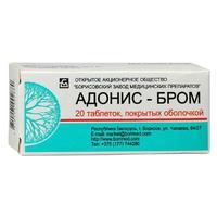 Адонис-бром таб. п/о №20