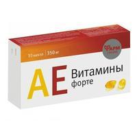 АЕ Витамины форте капсулы 350 мг 10 шт. упак.