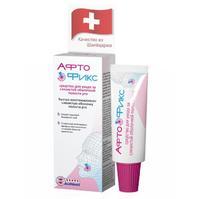 АфтоФикс бальзам для ухода за слизистой оболочкой полости рта 10 г