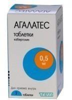 Агалатес таблетки 0.5 мг, 2 шт.