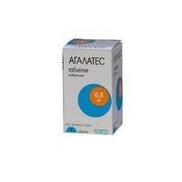 Агалатес таблетки 0.5 мг, 8 шт.