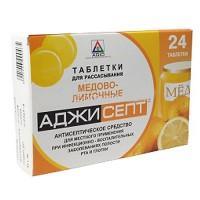 Аджисепт таб. д/рассас. №24 (мед.-лимон.)