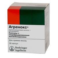 Агренокс капсулы с модиф. высв. 30 шт.