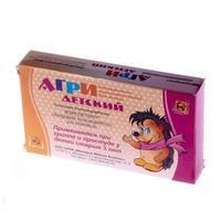 Агри детский таблетки, 40 шт.