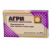 Агри (антигриппин гомеопатический) 10г+10г