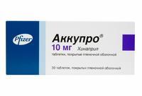 Аккупро таблетки покрыт.плен.об. 10 мг 30 шт.