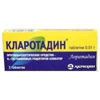 Кларотадин таблетки 10 мг, 7 шт.