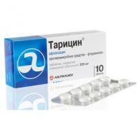 Тарицин таб. п/о 200мг №10
