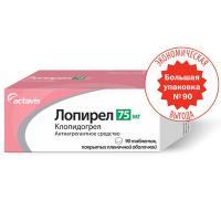 Лопирел таблетки 75 мг, 90 шт.