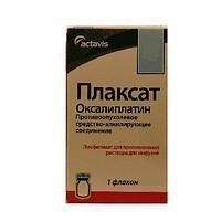Плаксат флакон, 100 мг