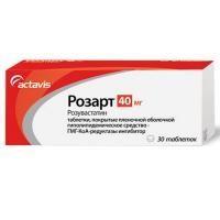 Розарт таблетки 40 мг, 30 шт.