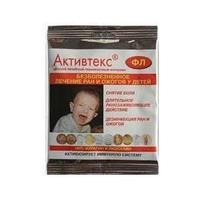 Активтекс ФЛ Салфетка фурагин и лидокаин, 10х10 см, 10 шт.