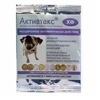 Активтекс ХФ Салфетка хлоргексидин и фурагин, 10х10 см, 10 шт.
