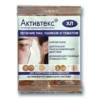 Активтекс ХЛ Салфетка хлоргексидин и лидокаин, 10х10 см, 10 шт.