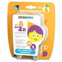 Аквион Витаминно-минеральный комплекс от А до Zn для детей 3-7 лет 30 шт.