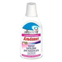 Альбадент бальзам для полости рта с отбеливающим эффектом 400 мл