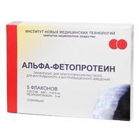 Альфа-фетопротеин флаконы 75 мкг, 5 шт.