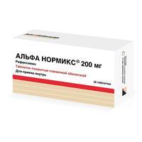 Альфа Нормикс таблетки покрыт.плен.об. 200 мг 28 шт.
