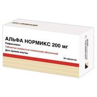 Альфа Нормикс таблетки покрыт.плен.об. 200 мг 36 шт.