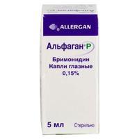 Альфаган Р капли глазные 0,15%, 5 мл