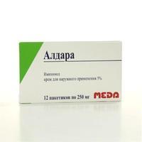 Алдара крем 5%, 250 мг, пакетики 12 шт.