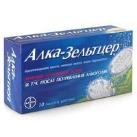 Алка-зельтцер таблетки шипучие, 10 шт.
