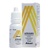 Алкаин глазные капли 0,5%, 15 мл